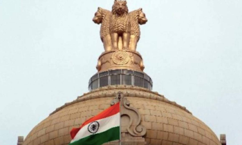 Indian Administrative Services
